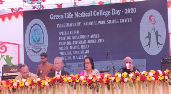All the respected guests at GMC day