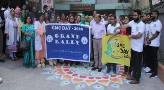 Morning Rally at college campus on GMC day 2020