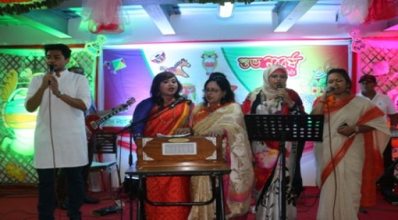 chorus performance by the doctors at pohela boishakh