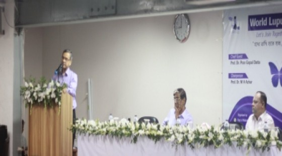 Professor Dr. Syed Atiqul Haq during his speech on World Lupus Day